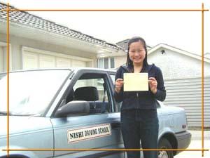 get_license